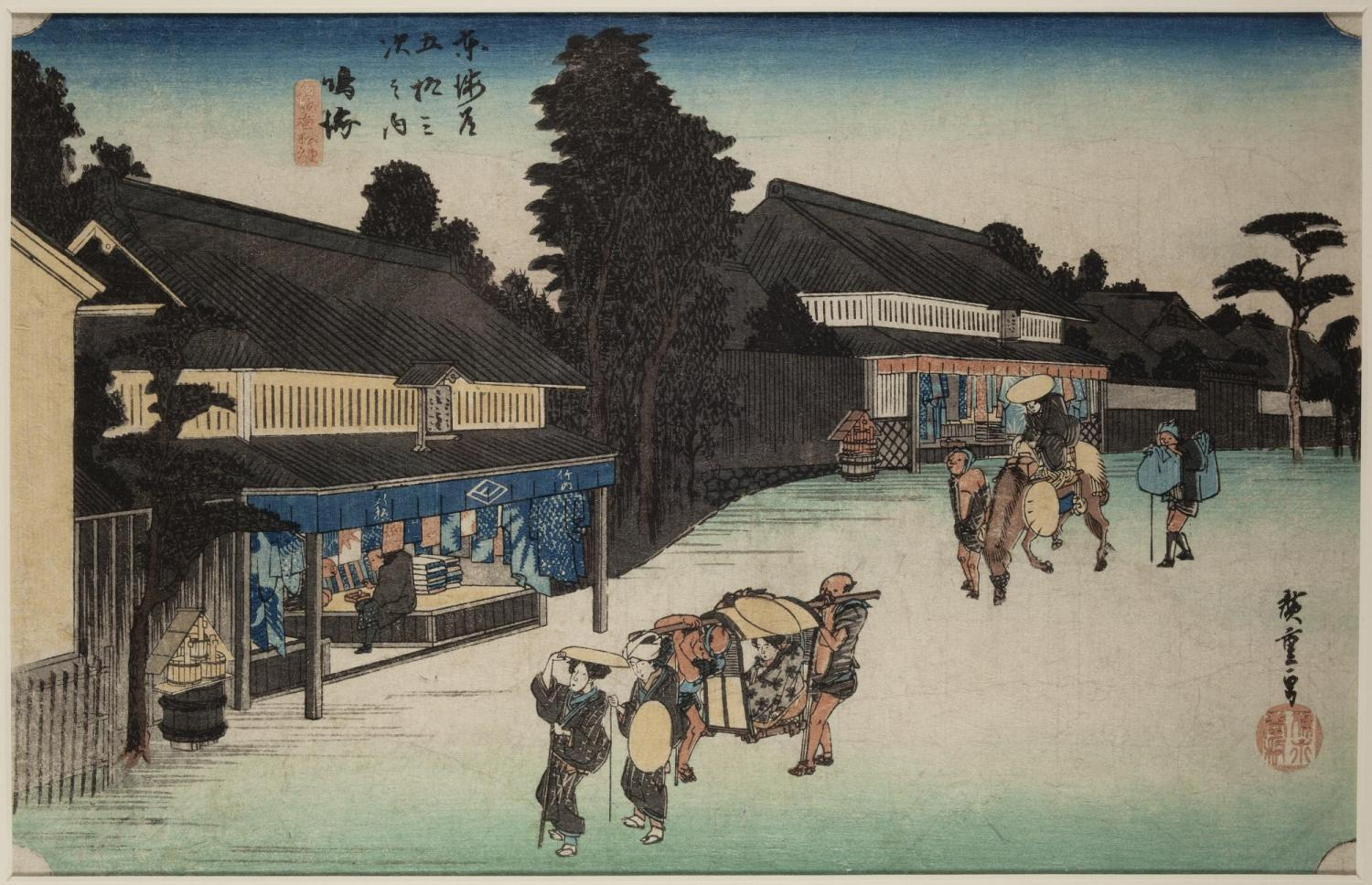 Japanese print of people carrying a palenquin