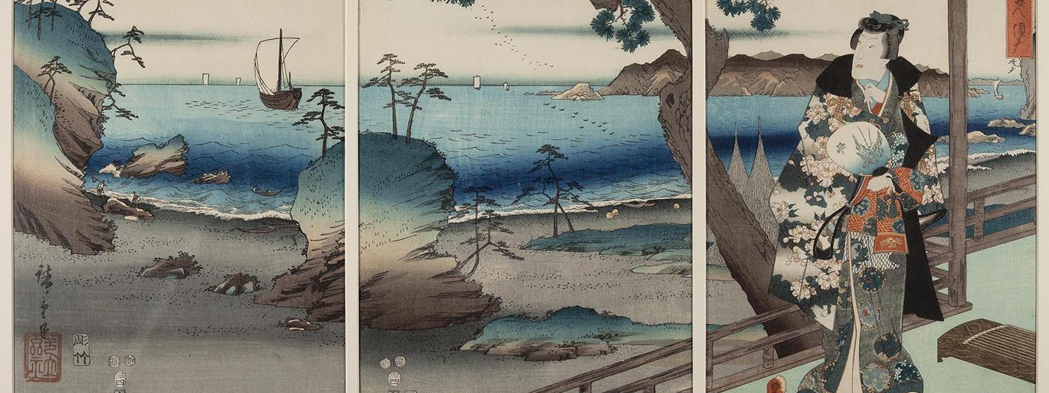 A woman wearing traditional Japanese kimono looks out over a harbor in this woodblock print.