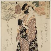 A print of a woman dressed in patterned robes, holding a black lacquer box for collecting fireflies, with a fan in her mouth. Behind her, a man looks down at a river with plants around it