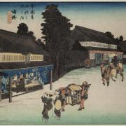 Japanese print of people carrying a palanquin
