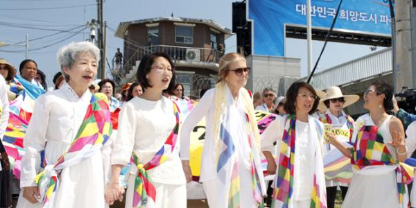 Participants of the Women Cross DMZ March