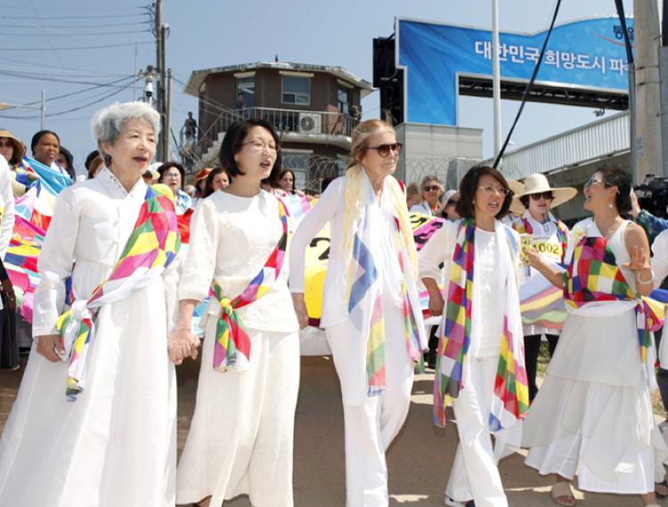 Participants of the Women Cross DMZ March