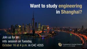 digital screen for Shanghai program