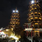 Hsinchu, Taiwan