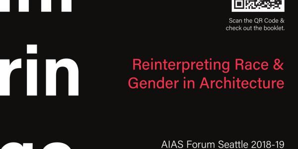 Infringe AIAS Forum Panel