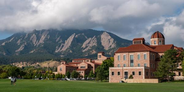 View from outside the Engineering Center