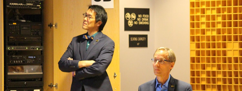 Professor Philip Chang