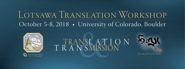 Lotsawa Translation Workshop Header
