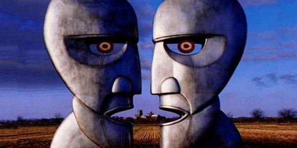 Laser Pink Floyd The Vision Bell image