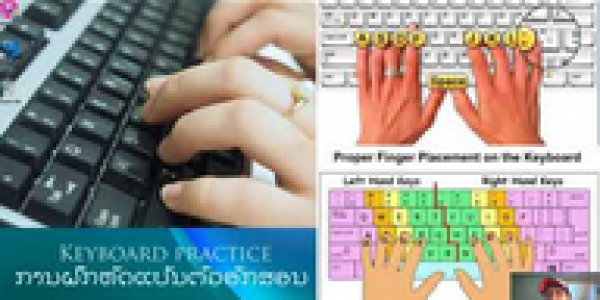 Laos language keyboard practice