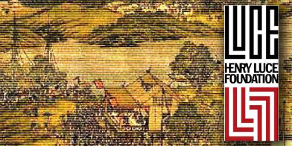 Asia image from a rug or textile artwork
