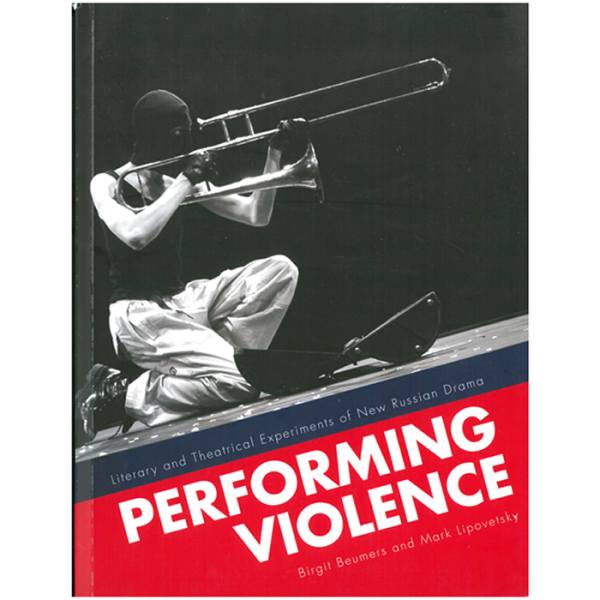 Leiderman Performing Violence book