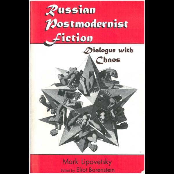 Lipovetsky book