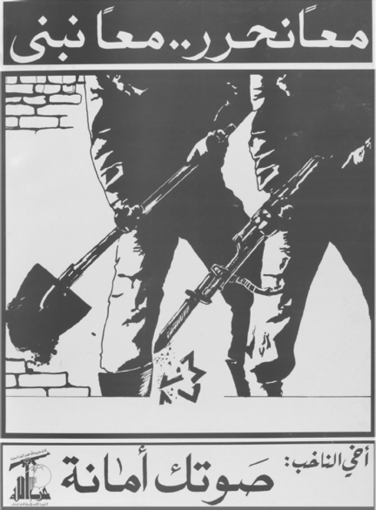 Political Poster.SET of 5.Cuba Propaganda.Solidarity Arab people.Lebanon history