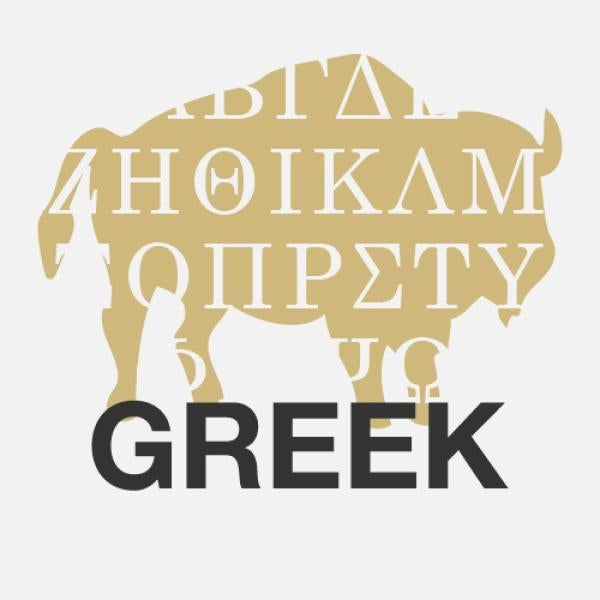 Click here to find Greek organizations
