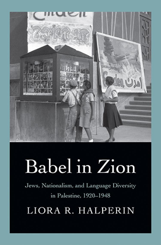 Babel in Zion by Prof. Liora Halperin