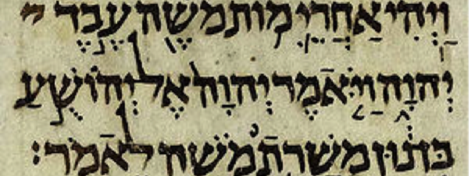 Biblical Hebrew Letters