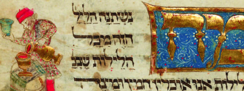 Medieval Hebrew Letters
