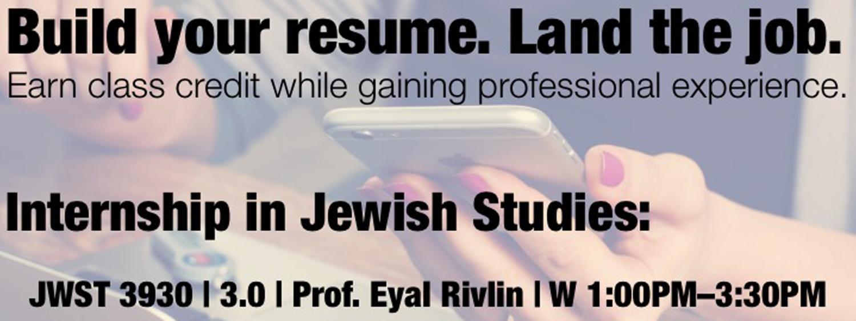 Fall 2016 Internship in Jewish Studies
