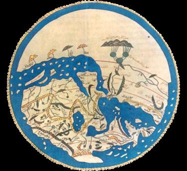 Mediterranean Seminar Seal