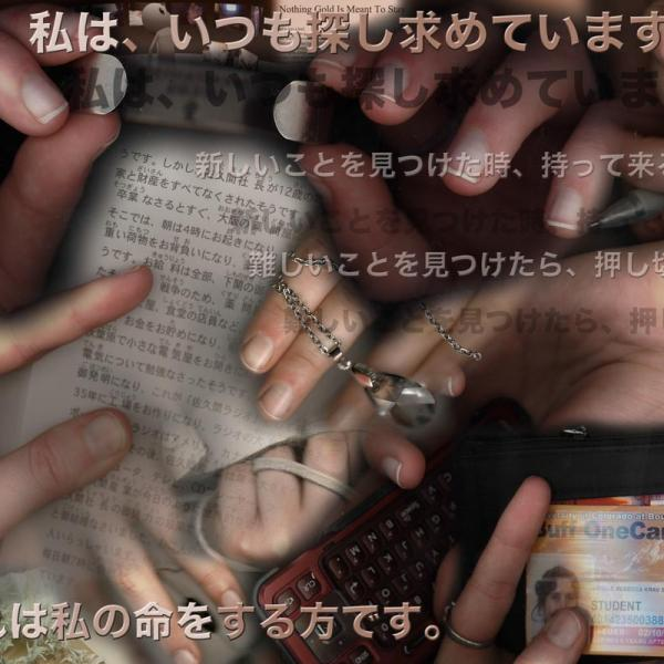 collage of hands with text in a foreign language