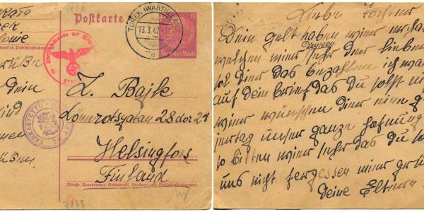 A postcard from WW2