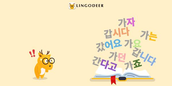 Korean word cloud