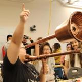 Ruhan Yang e-trombone