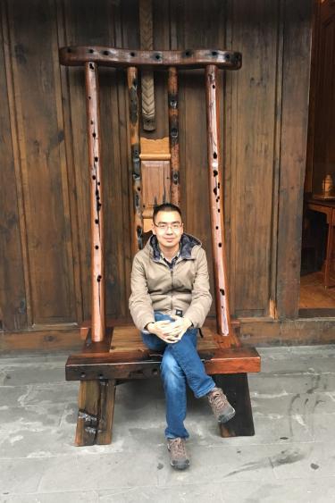 Xin Qian