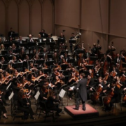 Image of University Symphony Orchestra performing