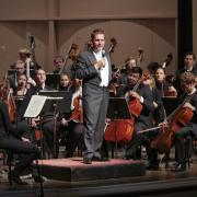 Director of Orchestral Studies, Gary Lewis