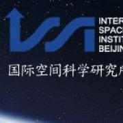 International Space Science Institute Beijing Forum 2019 logo