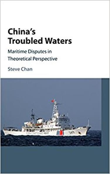 Maritime Disputes in Theoretical Perspective book cover