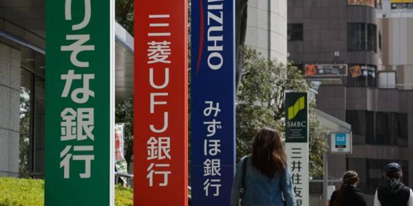 Japanese Banks