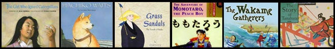 The Travels of Basho, The Adventures of Momotaro, the Peach Boy, The Wakame Gatherers, and The Story of Tanabata