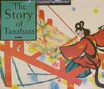 book cover of story of tanabata with man in robe