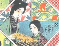 drawing of women and girl playing board games, early 20th century japan
