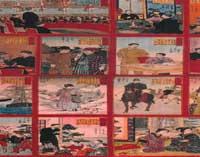 drawings of various japanese modern men