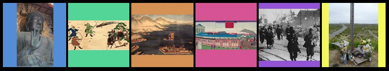 cultural encounters header image showing a buddha statue from ancient japan, a scroll with samurai drawing from medieval japan, a scroll showing boats and port in tokugawa japan, a drawing of a large building from meiji era, a photograph of soliders at war, and an altar with flowers for contemporary japan