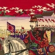 Visualizing Japan in Modern World History
