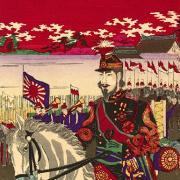 Visualizing Japan in Modern World History