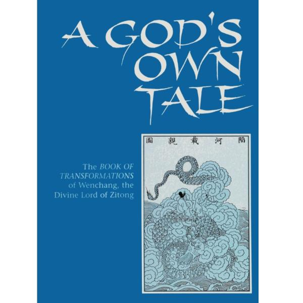 A God's Own Tale Cover
