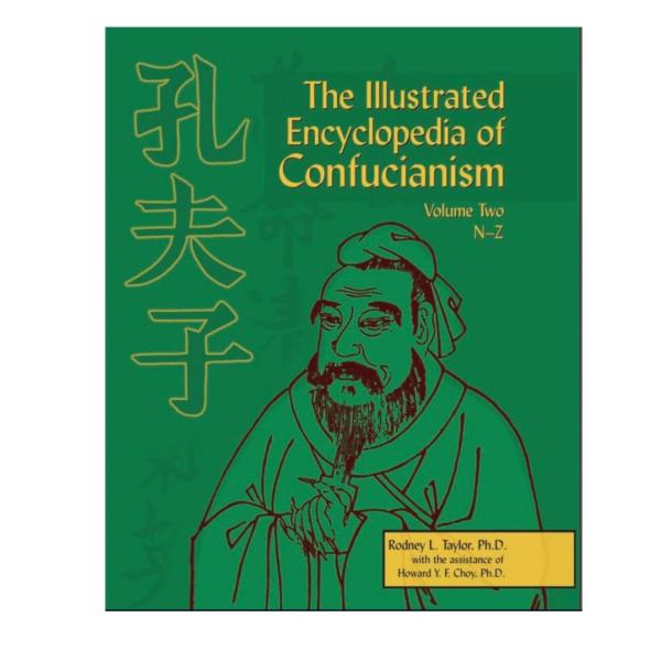Cover of llustrated Encyclopedia of Confucianism
