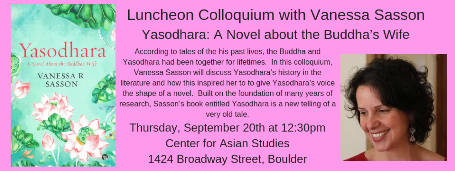 Lunch Colloquium with Vanseea Sasson