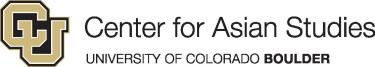 CU Center for Asian Studies logo