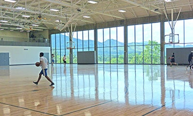 CU Rec Center