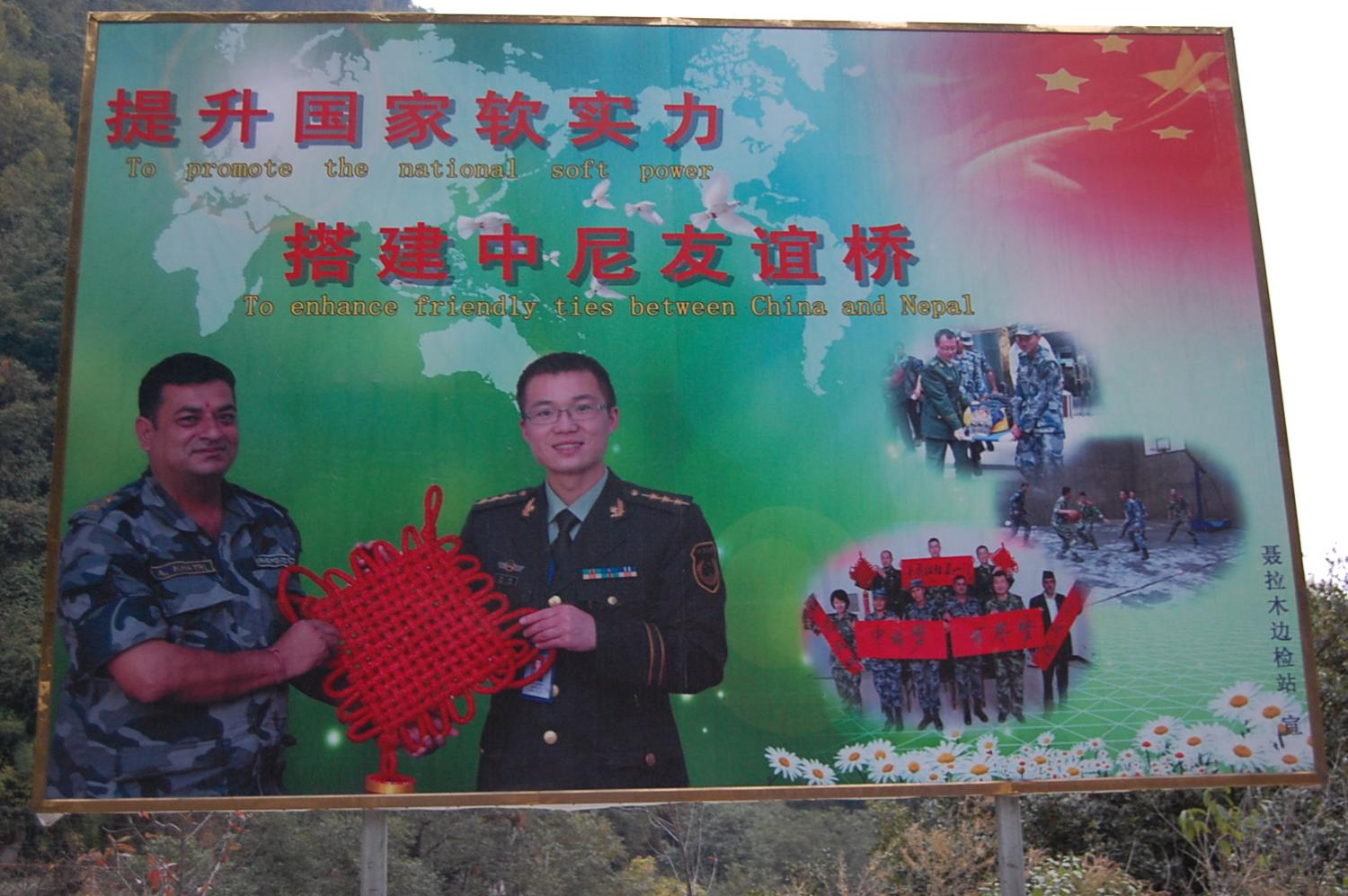"""""""To promote national soft-power, to enhance friendly ties between China and Nepal"""""""