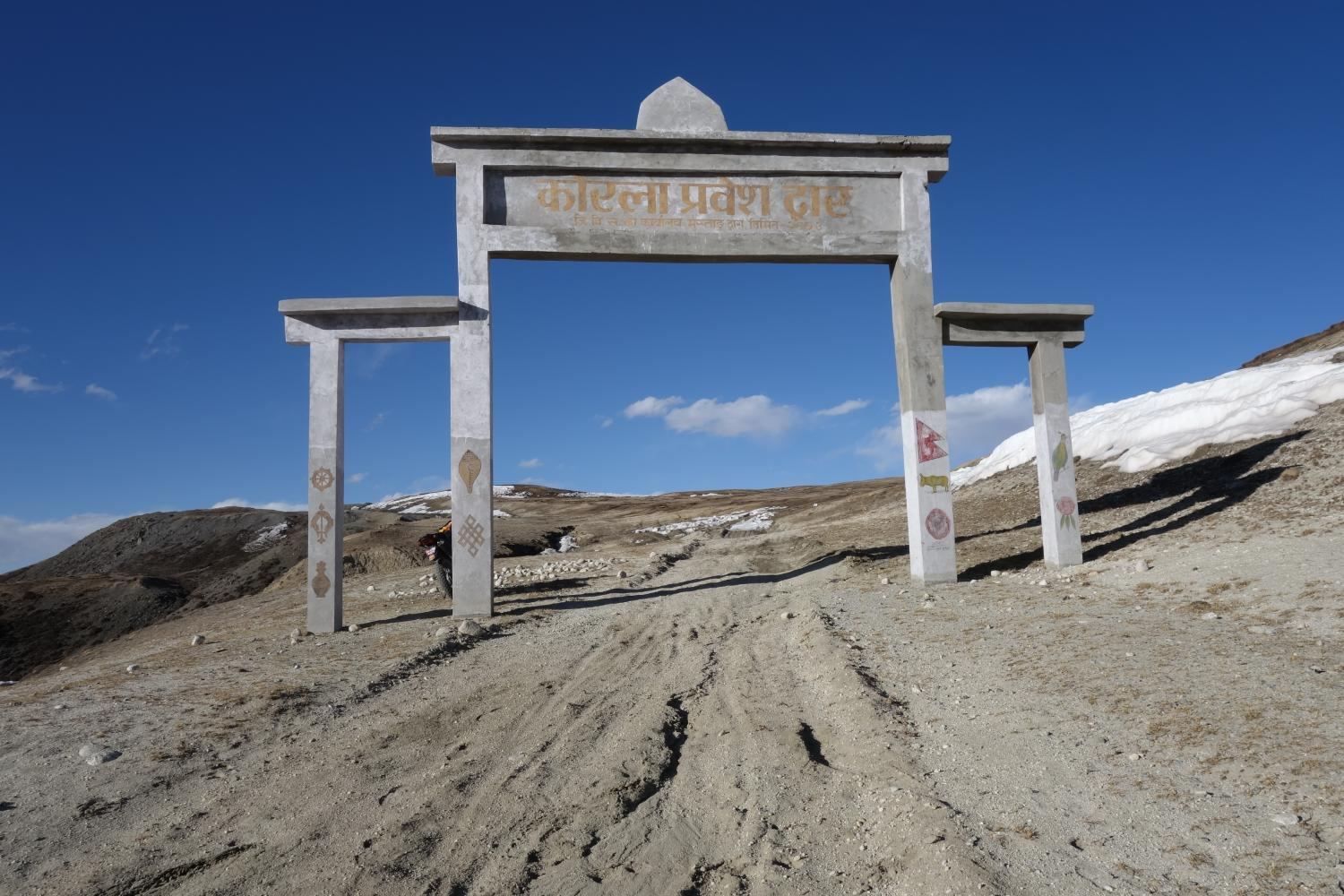 Built in the early 1960s, this Nepali gate marks the spot where sovereign territory gives way to the Nepal-China boundary zone at the Kora-la