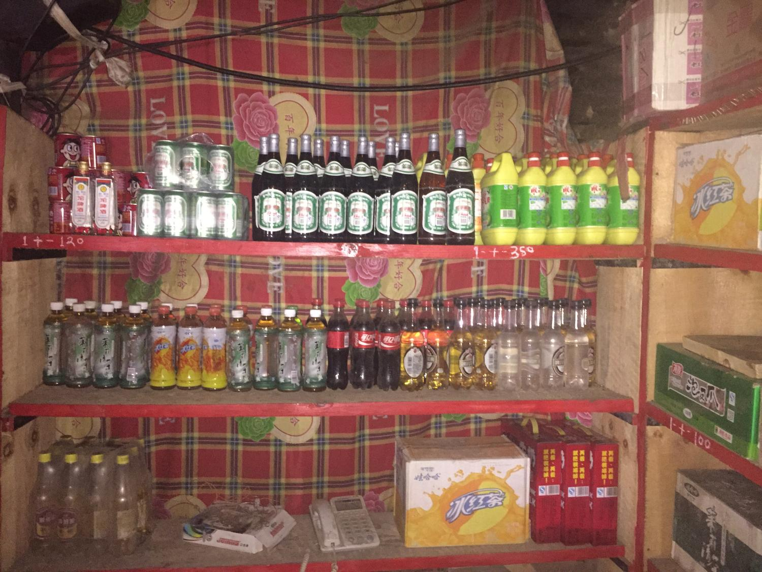 Chinese beverages in Limi Youth Society office