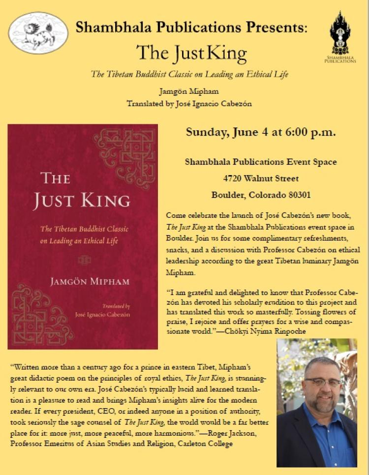 The Just King Flyer